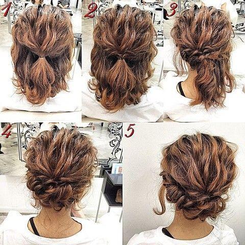 Coiffure cheveux court boucle